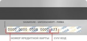 код для оплаты.jpg